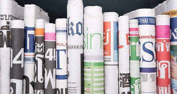 DHK Dans La Presse